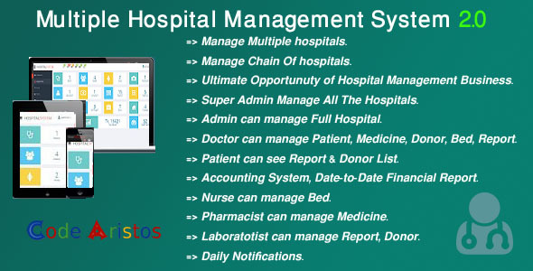 Free Download Hospital Management System Full Version