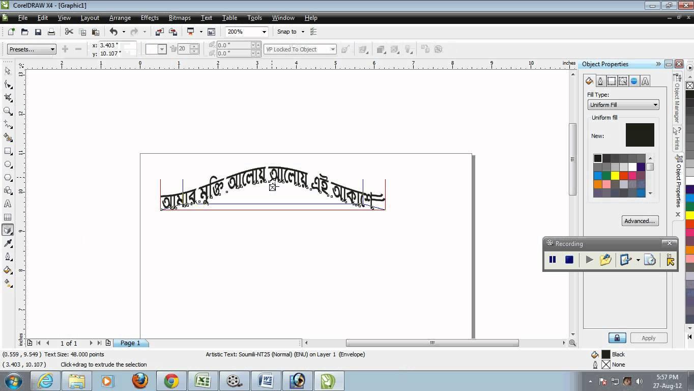Bangla Typing Software Download