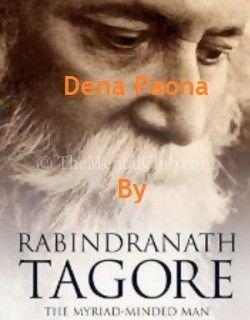 Download Dena Paona-By Rabindranath Tagore