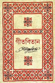 Download Gitabitan-By Rabindranath Tagore
