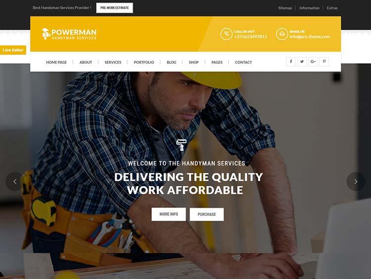 Powerman WordPress Free Download
