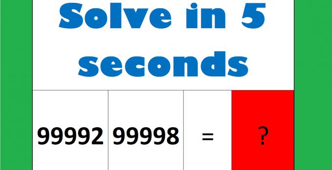 Multiply Big Numbers No Paper No Calculator